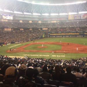 京セラドーム大阪のプロ野球観戦チケットをプレゼント致します!