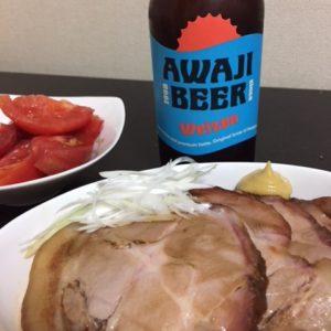 ☆西宮名物!あの店の焼豚と淡路島の地ビールで1人晩酌…(T_T)