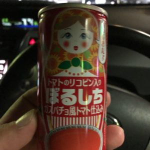 尼崎の自販機で見つけた【ぼるしち】。むちゃくちゃボルシチでした☆★