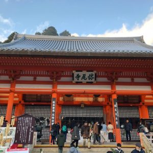 初詣①箕面にある勝尾寺へ行ってきました!あと2kmくらいというところから2時間半ほどかかりました…