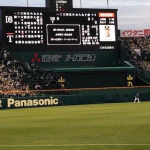 甲子園のバックスクリーンの改装も完了!写真を撮ってもきれいに写ります!応援歌も!