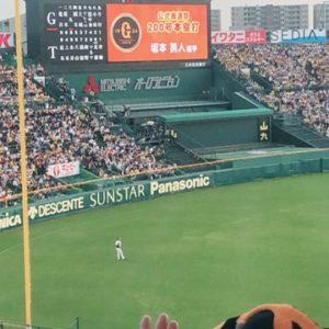 ①甲子園に行ってきました!当社の席ではないですが、仕事帰りに見ると当日券あり♬この日はなんと!G坂本選手通算200号の日でした☆おめでとうございます。この試合はまだまだドラマが・・・