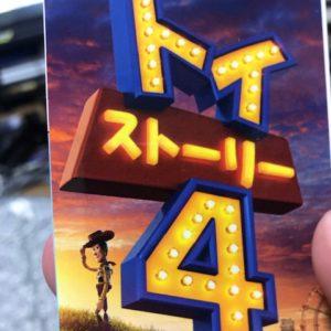 電車通勤に備え、ICOCAにTS4のシールを貼っちゃいました☆tk