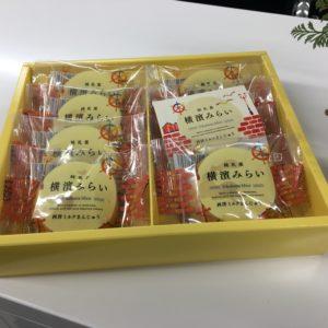 美味しそうなお饅頭頂いちゃいました(#^^#)ありがとうございます!