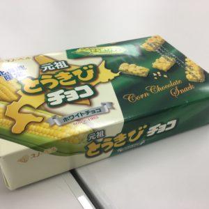 営業さんからお土産頂きました♪ありがとうございます(*´ω`*)