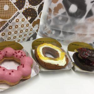 室長からドーナツ頂きました(*^^*)何時もありがとうございます!