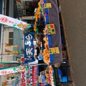 以前、堺市にあるお客様へ訪問した際に、お昼ご飯を食べようと立ち寄った先での風景…暖簾と商品が合ってないですね…(汗)tk