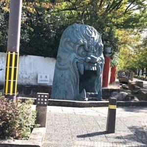 京都で営業していると『な、な、なんじゃこりゃあ!』魔除け?鬼?鬼滅ブーム???ビックリするような発見も営業の醍醐味です。ちなみに鬼滅の映画は1人でレイトショーに観に行きました。JH from 京都南
