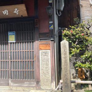 本日は、育児介護休業規定の改定のため、京都南労働基準監督署へ行ってきました。詳しくは、このページの下の方にあります。tk